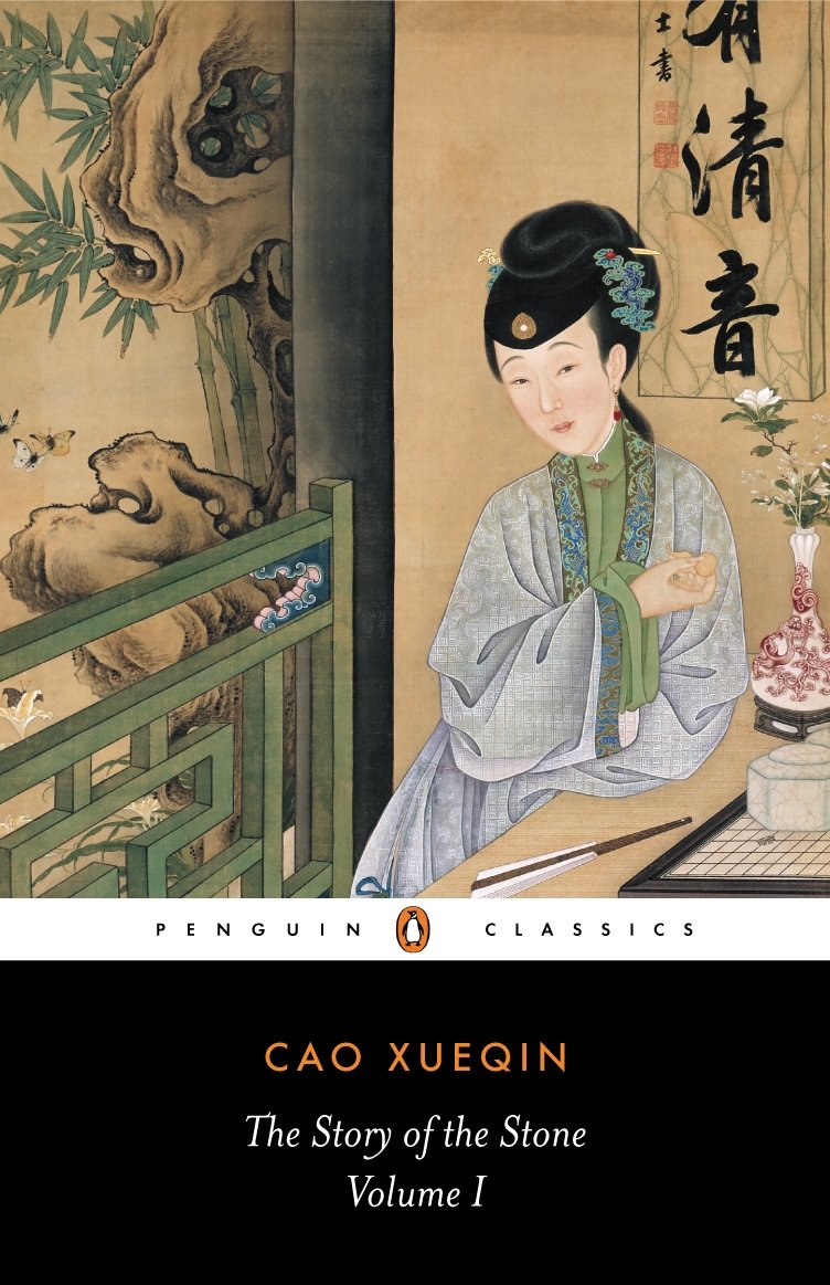 an analysis of stone by cao xueqin The story of the stone, or the dream of the red chamber their content is very comprehensive and includes an analysis of the golden days - cao xueqin the.