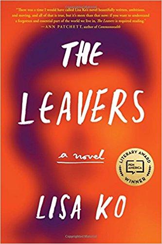 theleavers.jpg